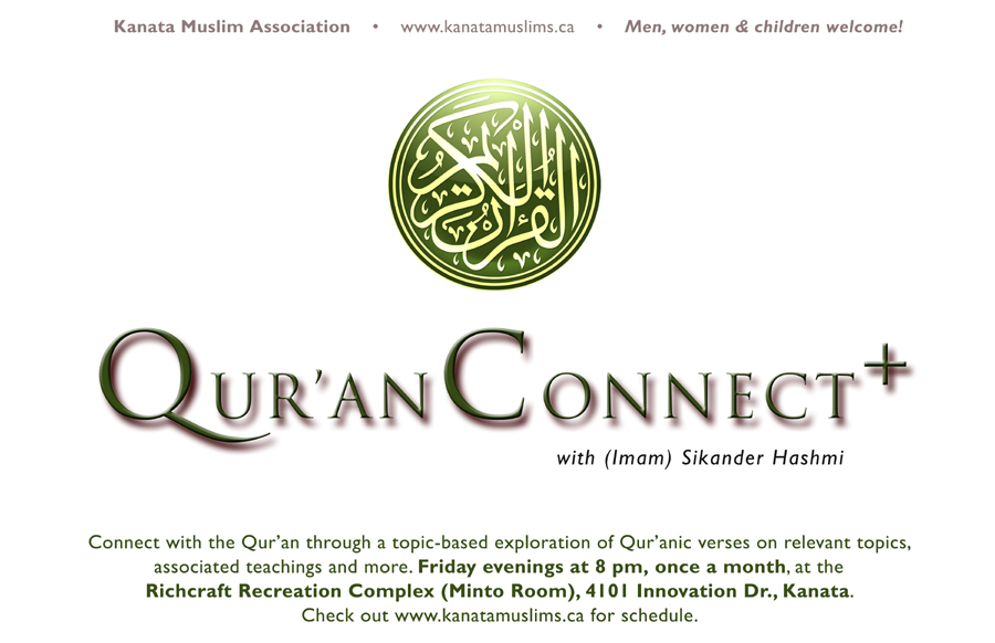 quranconnect_poster