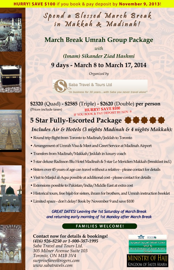 umrah_package_nov4_2013